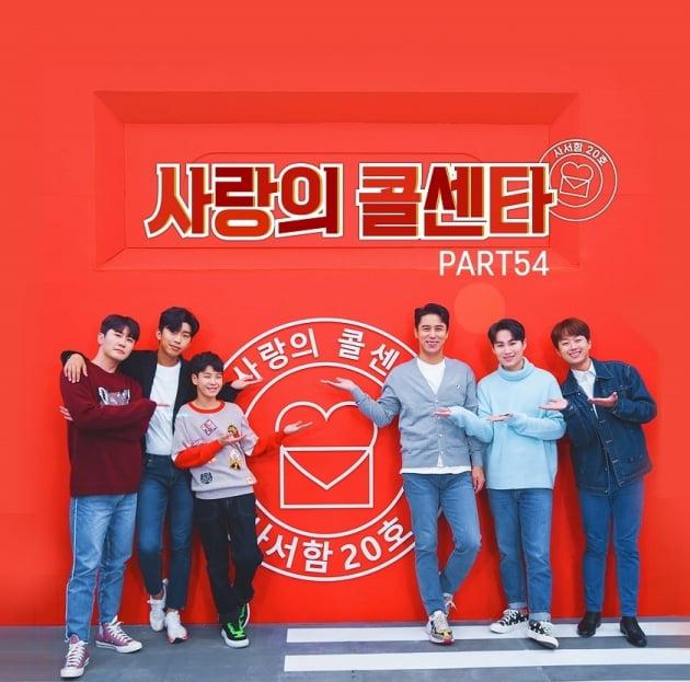 이찬원 '연하의 남자' 등 '사랑의 콜센타' 음원 오늘(11일) 공개