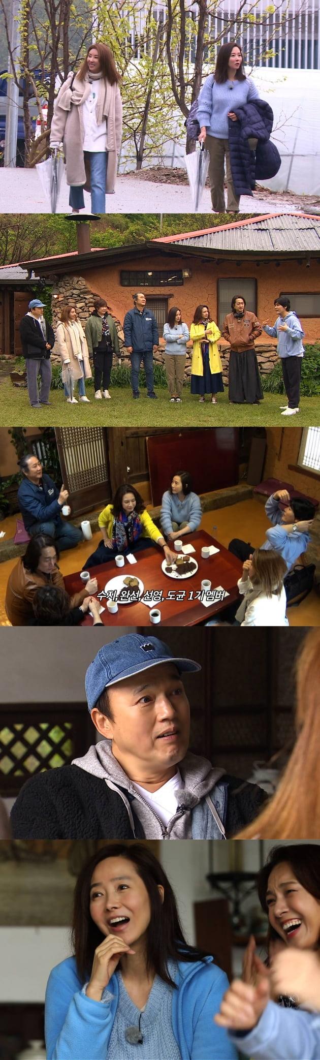 '불타는청춘' 예고/ 사진=SBS 제공