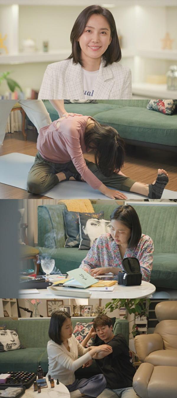 '온앤오프'에서 신동미의 일상이 공개된다. / 사진제공=tvN