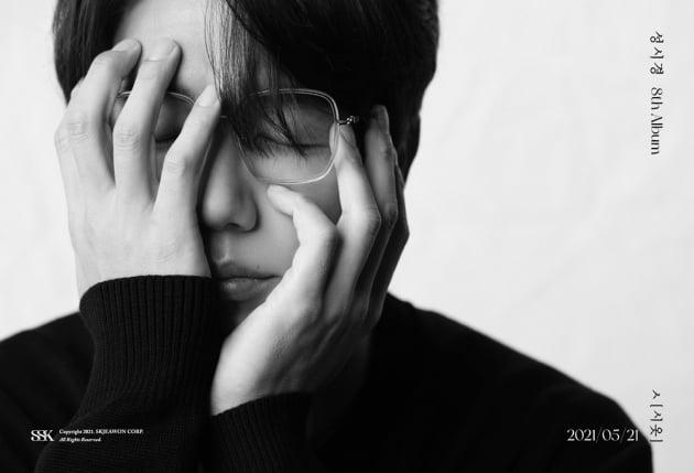 가수 성시경 /사진 = 에스케이재원