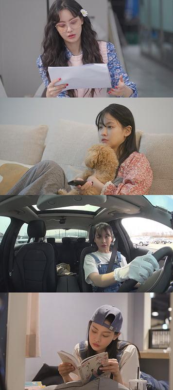 '온앤오프' 오연서/ 사진=tvN 제공