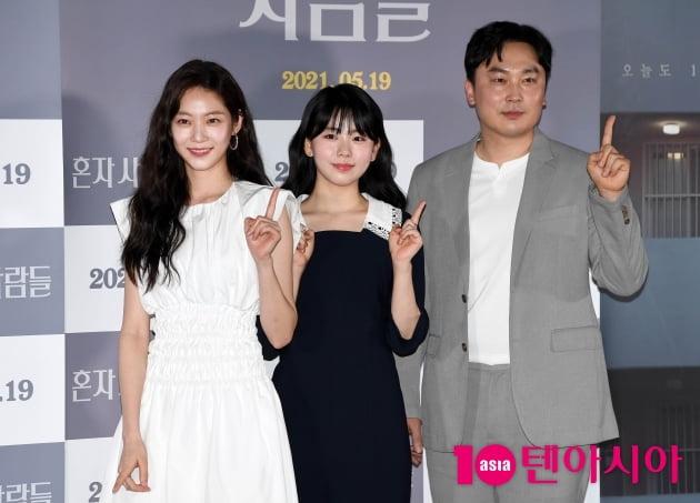 [TEN 포토] 공승연-정다은-서현우 '영화 '혼자 사는 사람들' 주역들'