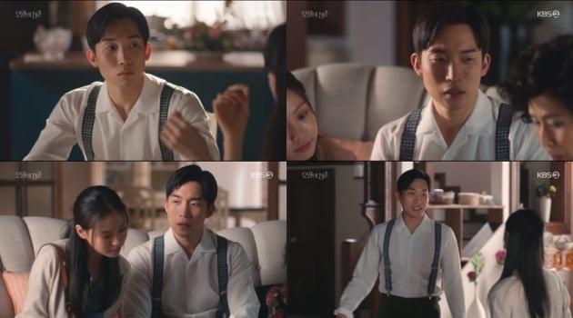 /사진=KBS 2TV 월화드라마 '오월의 청춘' 영상 캡처