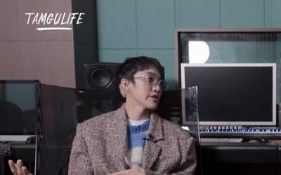 """'데뷔 10주년' 자이언티, """"내 가치는 진실한 희소성"""""""