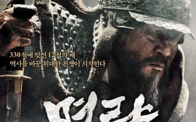 [김지원의 인서트] 역대 TOP5 영화, 수요 개봉 이유