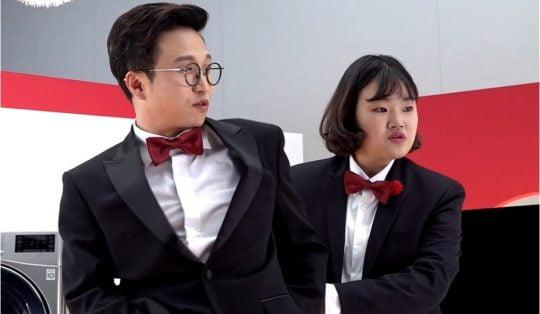 개그맨 박성광(왼쪽), 그의 전 매니저 임송. /사진제공=MBC