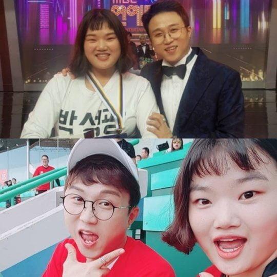 /사진=MBC, 박성광 인스타그램
