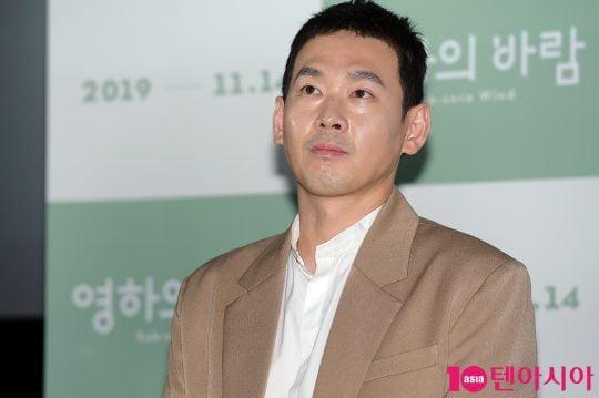 배우 박종환. /텐아시아DB