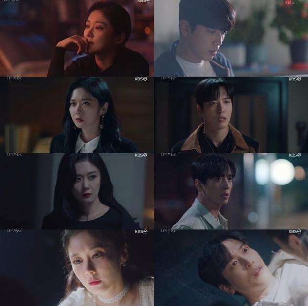 사진=KBS2 '대박부동산' 방송 화면.