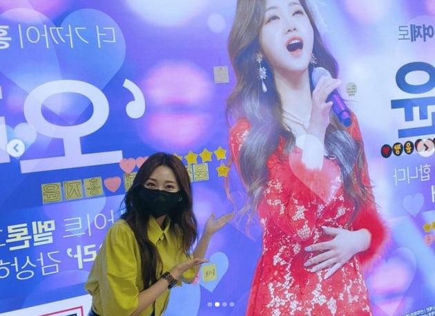 """홍지윤, 팬 전광판 선물에 드디어 화답 """"사랑해U"""" [TEN★]"""
