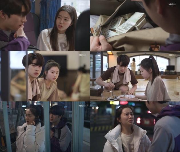 /사진=KBS1 일일드라마 '속아도 꿈결' 방송화면