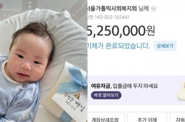 /사진=박은영 인스타그램