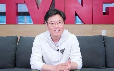 나영석 PD가 밝힌 <br>안재현 이혼 후 복귀