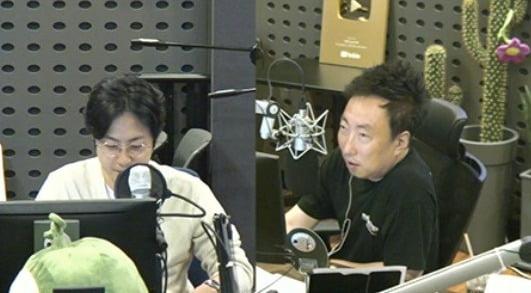 사진=KBS 쿨FM 박명수의 라디오쇼