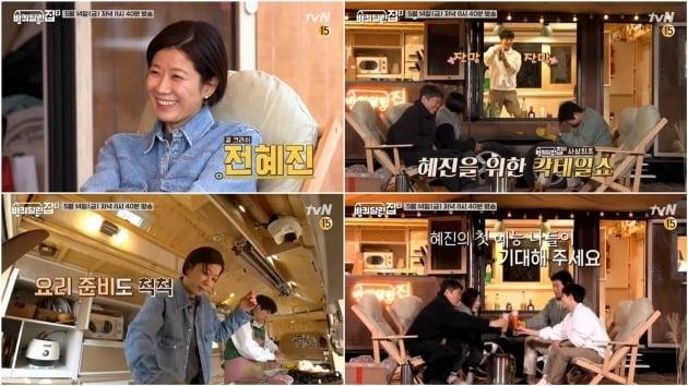 '바퀴 달린 집2' ./사진제공=tvN