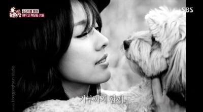 이효리, 작은 강아지 한 마리가 가르쳐준 큰 사랑