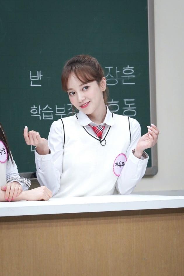 '아는 형님' 아유미./사진제공=JTBC