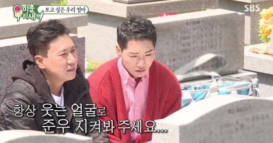 사진=SBS '미우새' 방송화면