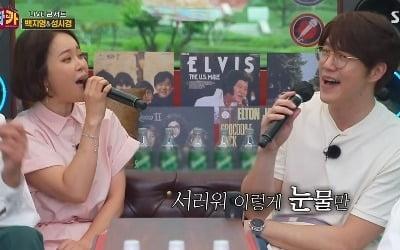 """""""김태희·전지현 보고..""""<br>백지영X성시경의 비밀"""
