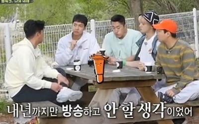 """안정환 """"내년에 방송 은퇴, 바지에 분비물까지"""""""