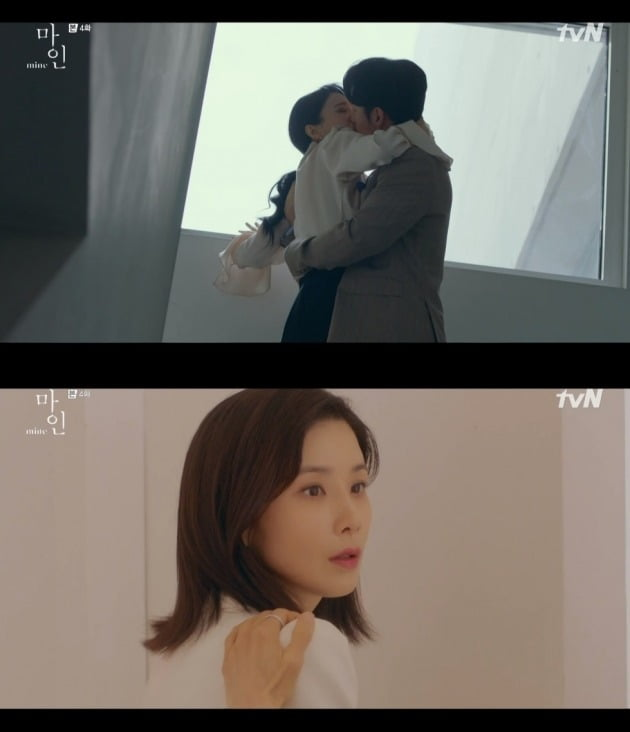 사진=tvN '마인' 방송 화면.