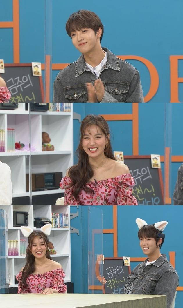 '비디오스타' 이태빈/ 사진=MBC에브리원 제공