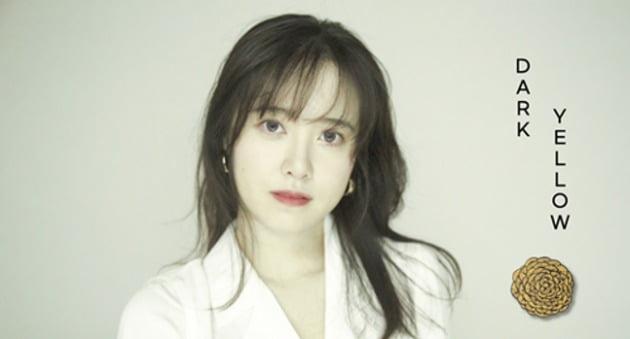 배우 구혜선 / 사진제공=미미엔터테인먼트