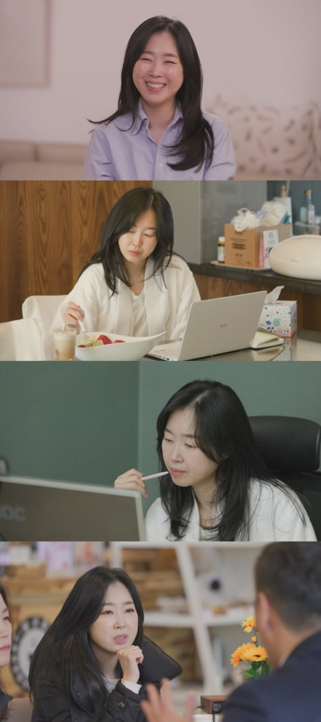 '온앤오프' / 사진 = tvN 제공