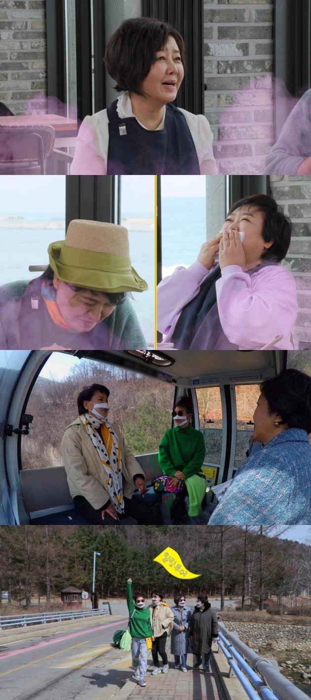 '같이 삽시다' 예고/ 사진=KBS2 제공