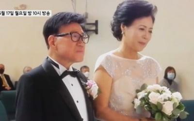 '세 번째 결혼' 엄영수, 재미<br>교포 아내와 운명적 만남