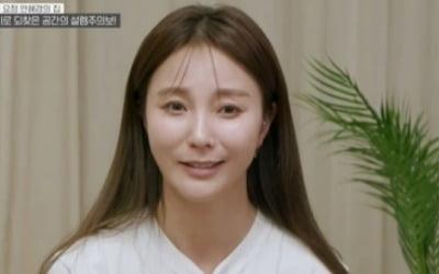 """안혜경 눈물 """"답답한 시기, 즐겁지 않아"""""""