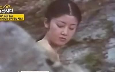 """김영란 """"감독이 숨어서 몰래 찍었다"""""""