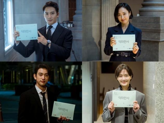 '악마판사' 대본리딩./사진제공=tvN