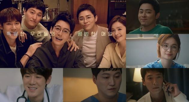 '슬기로운의사생활' 시즌2 예고/ 사진=tvN 제공