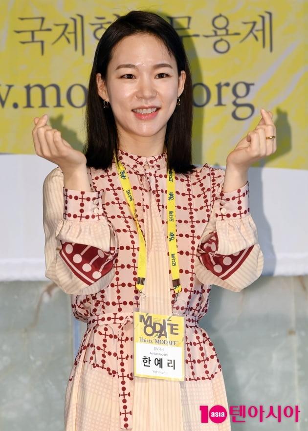 [TEN 포토] 한예리 '하트 뿌려요~'