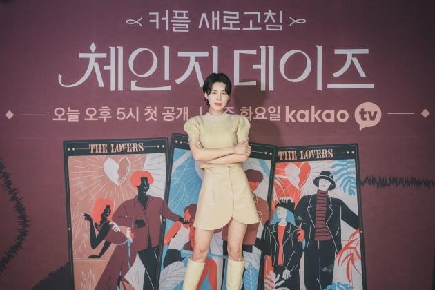 '체인지 데이즈' 장도연/ 사진=카카오TV 제공