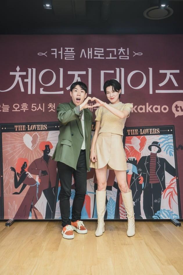'체인지 데이즈' 양세찬(왼쪽), 장도연/ 사진=카카오TV 제공