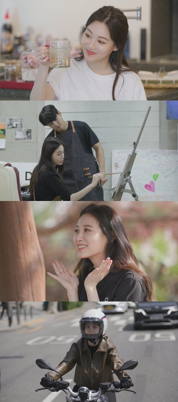'온앤오프' 유라/ 사진=tvN 제공