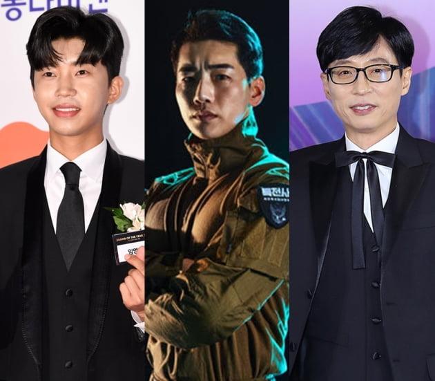 가수 임영웅과 박군, 방송인 유재석/사진=텐아시아DB, 채널A