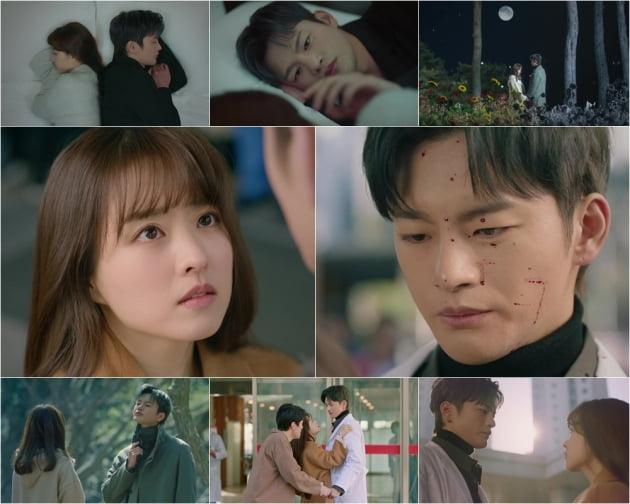 '어느 날 우리 집 현관으로 멸망이 들어왔다' 4회./ 사진=tvN 방송화면