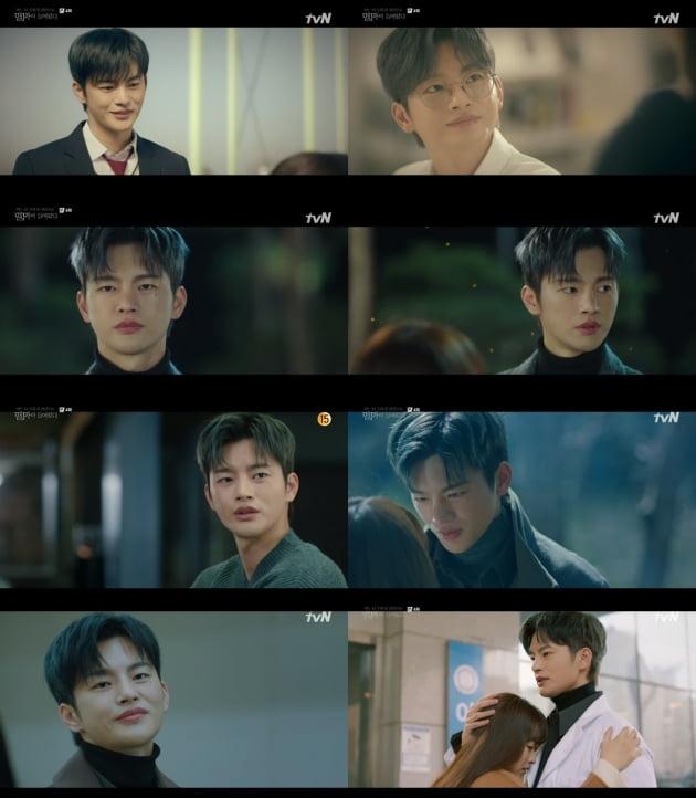 '어느 날 우리집 현관으로 멸망이 들어왔다' 서인국./ 사진=tvN 방송화면