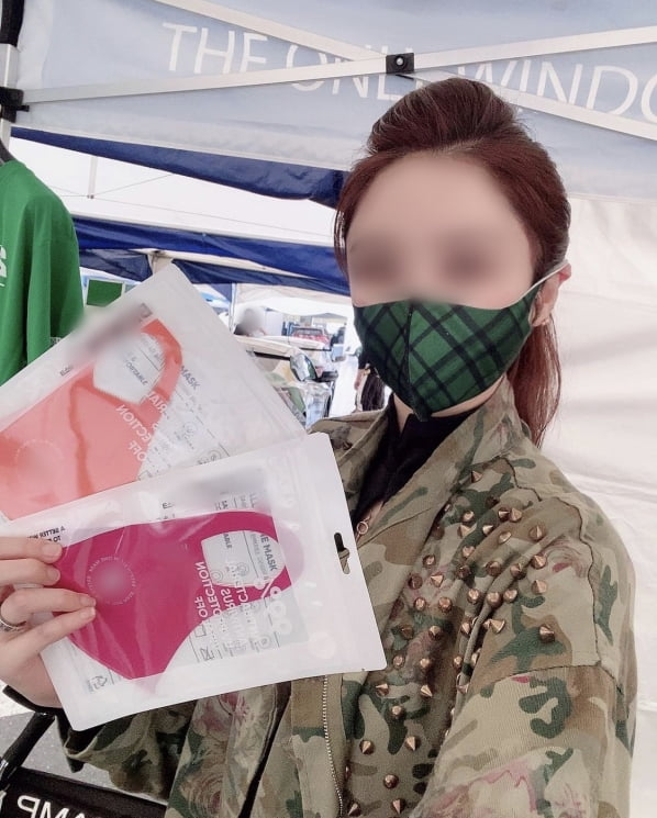 사진=김하음 인스타그램