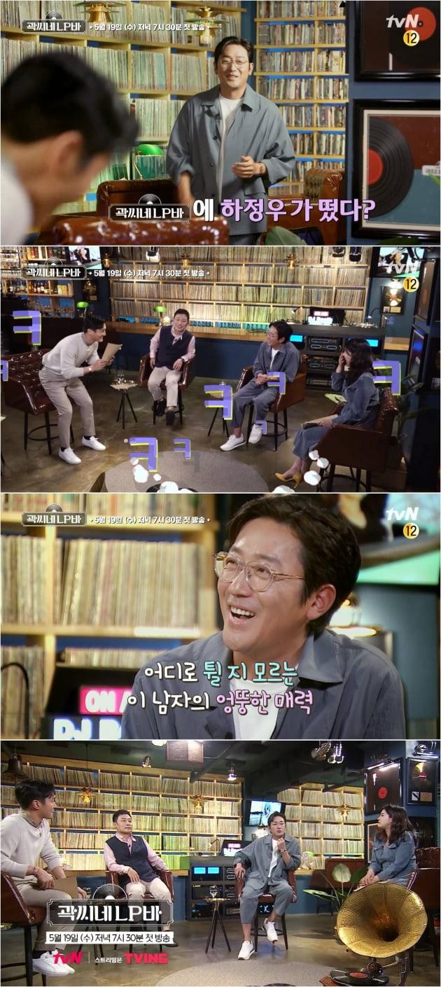 '곽씨네 LP바'./ 사진제공=tvN
