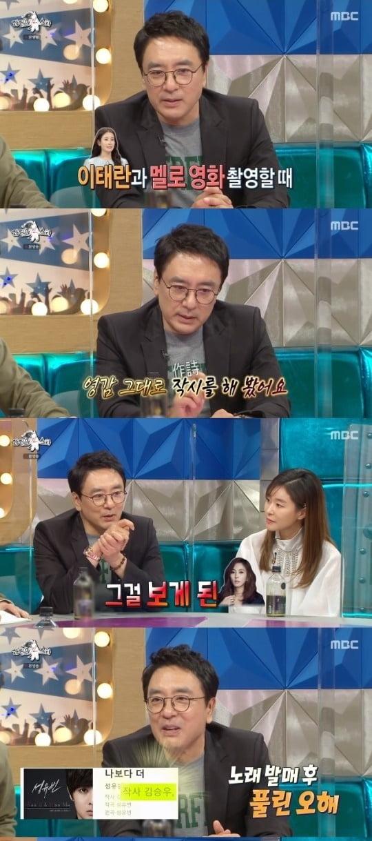 '라디오스타' 김승우/ 사진=MBC 캡처