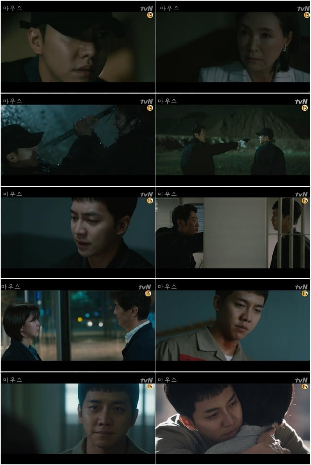 '마우스' 최종회/ 사진=tvN 제공