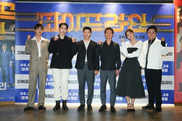 배우 서인국(왼쪽부터), 이수혁 음문석, 유승목, 배다빈, 태항호가 20일 열린 영화 '파이프라인' 언론시사회에 참석했다. / 사진제공=메가박스중앙㈜플러스엠, 리틀빅픽처스