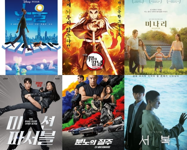 [TEN 이슈] 오스카 버프에도 100만 못넘는 韓영화, '분노의 질주' 가능할까