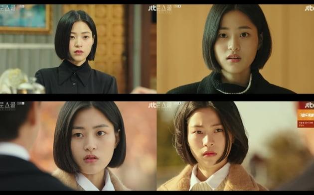 '로스쿨' 이수경 / 사진 = JTBC 영상 캡처