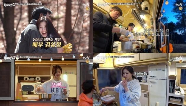 '바퀴 달린 집2' 예고/ 사진=tvN 제공