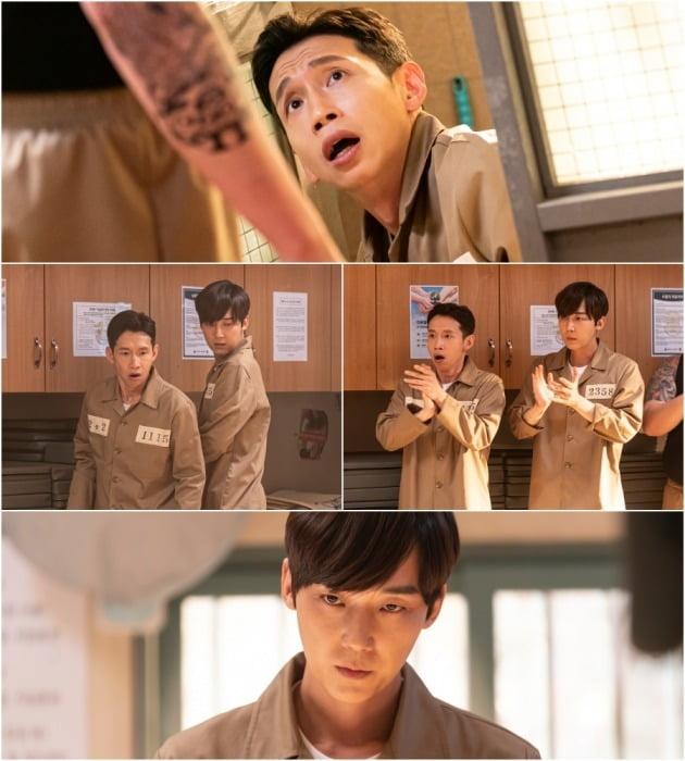 '펜트하우스3' 스틸컷./사진제공=SBS